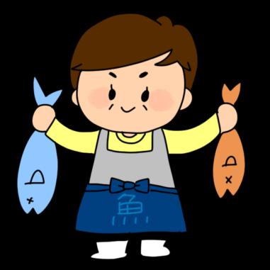 両手に魚を持った漁師のイラスト