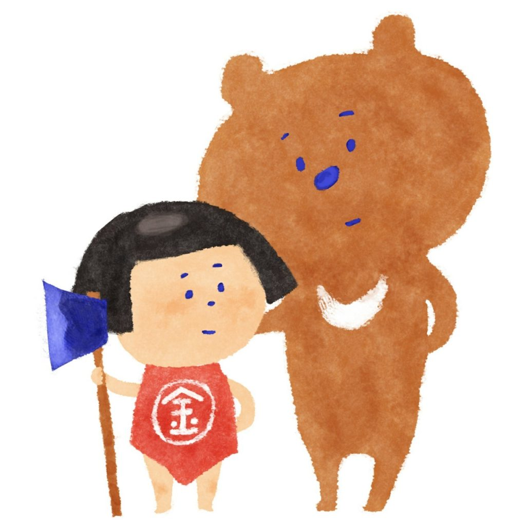 金太郎と熊のイラスト