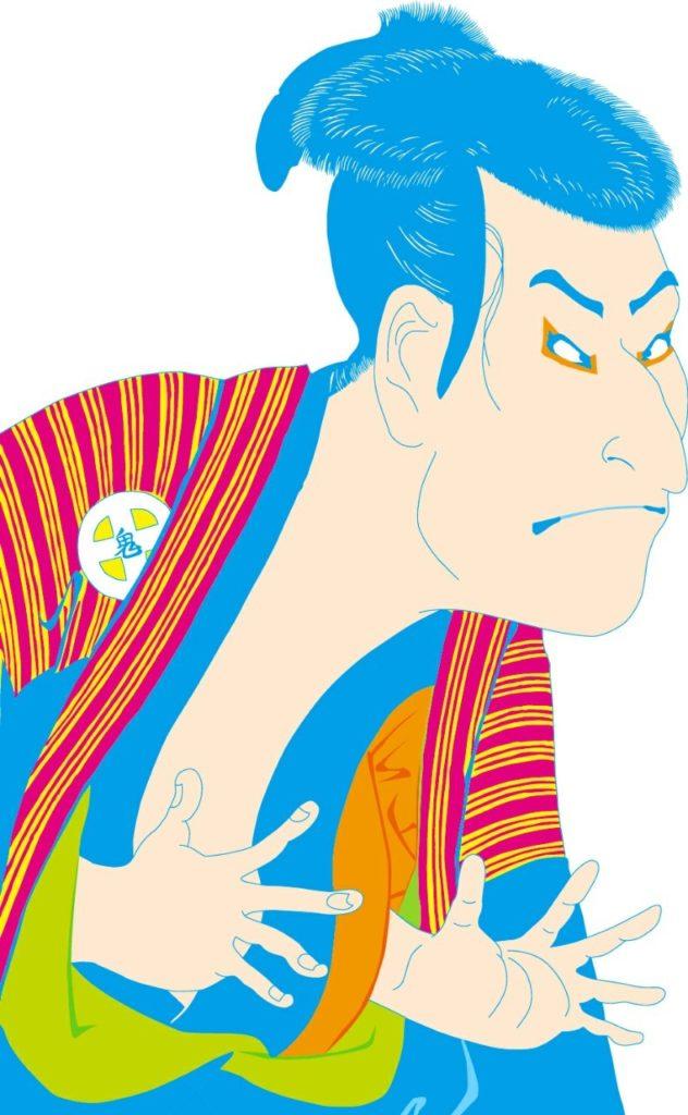 歌舞伎のカラフルなイラスト