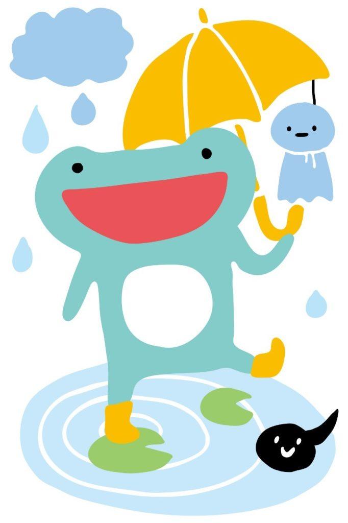 カエルが傘を持って笑っているイラスト