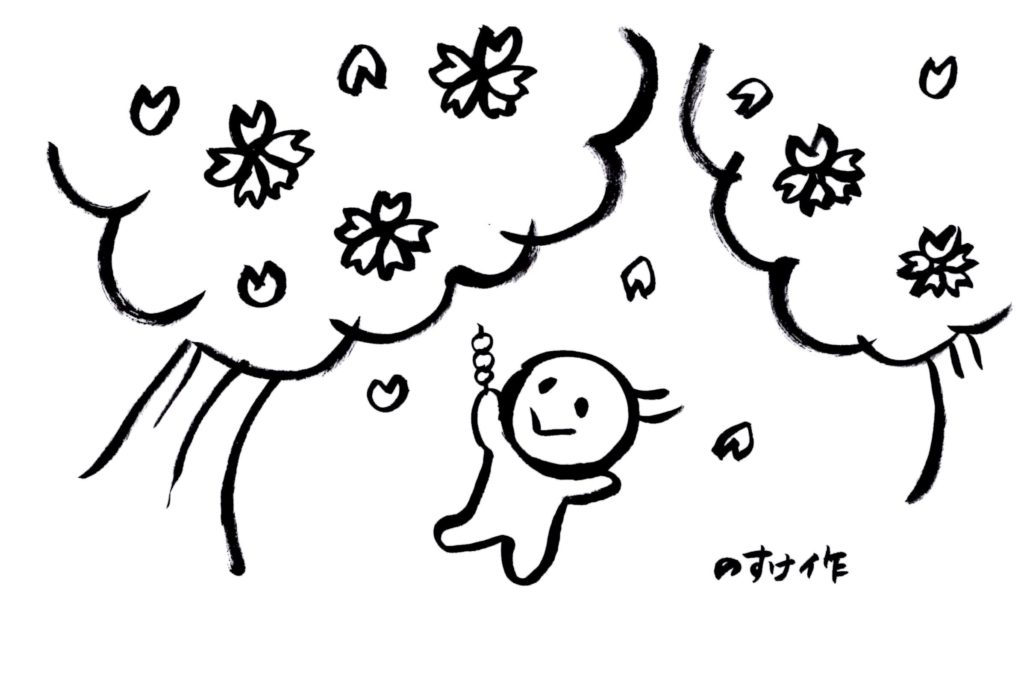 お花見する人イラスト