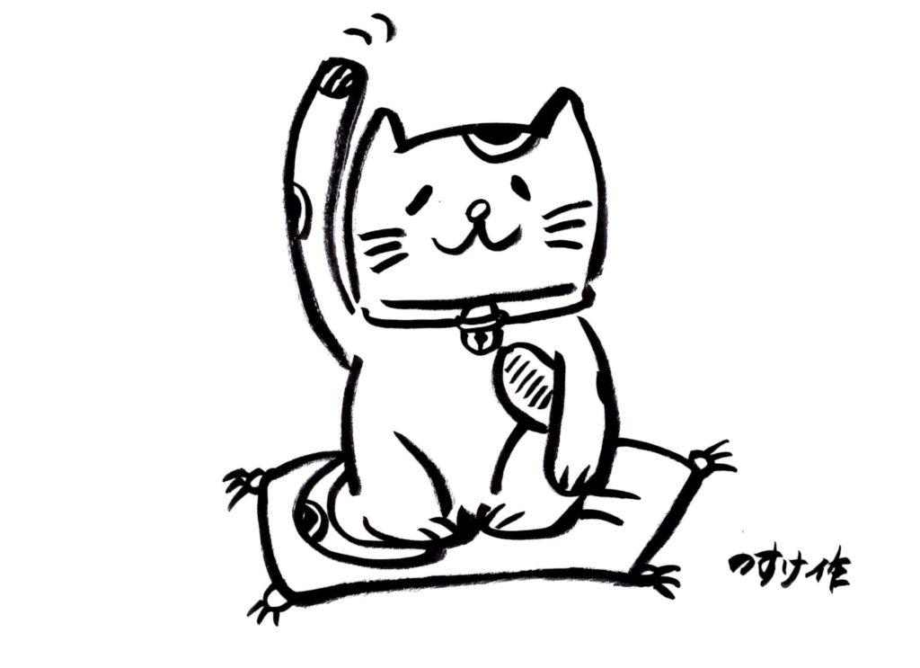 招き猫 イラスト