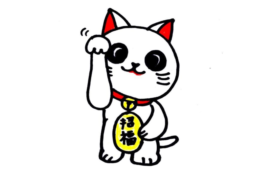右手を挙げる招き猫イラスト