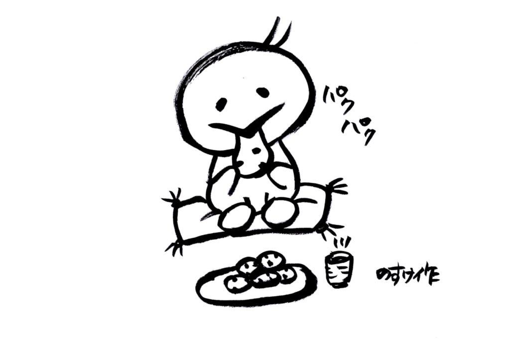 お茶の子を食べる人イラスト