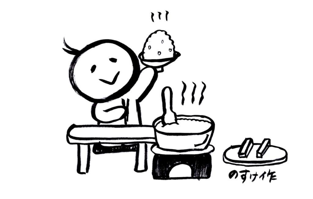 白米を食べる人イラスト