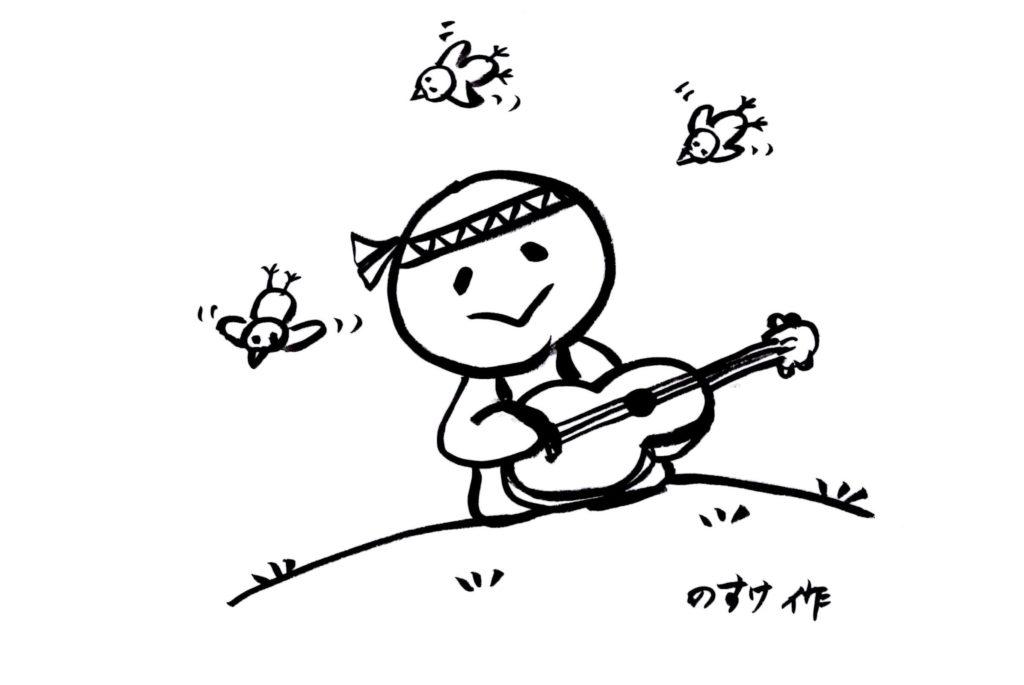 ギターを弾く人イラスト