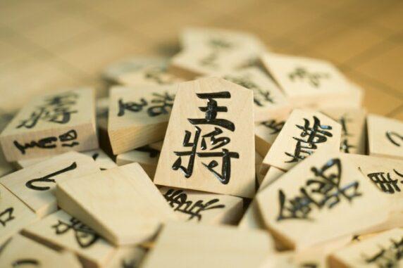 将棋の駒の写真