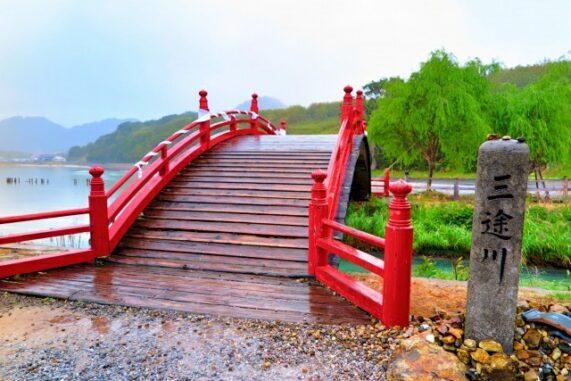 三途の川の橋の写真