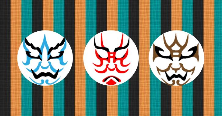 歌舞伎のメイクのイラスト
