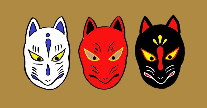 狐のお面のイラスト