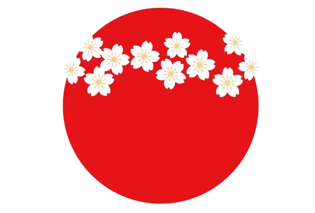 桜と日の丸のイラスト