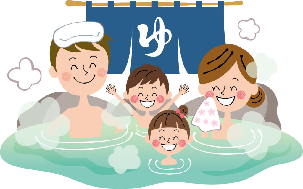 温泉に入る家族のイラスト