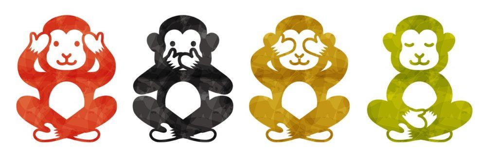 4猿のイラスト