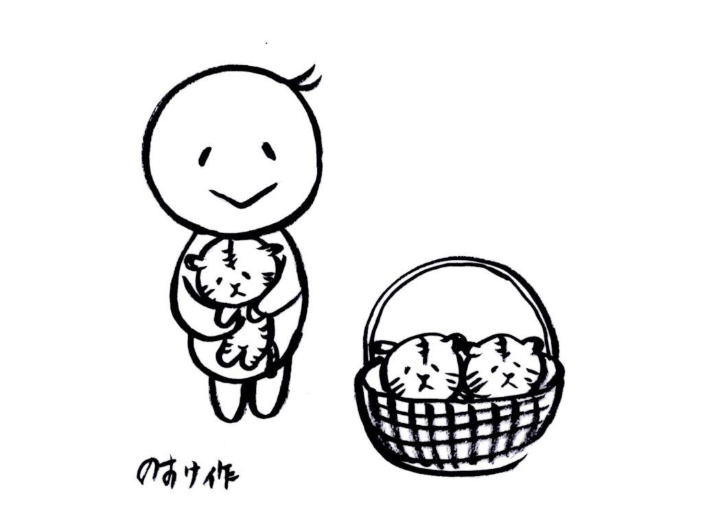 寅の子供を抱く人のイラスト