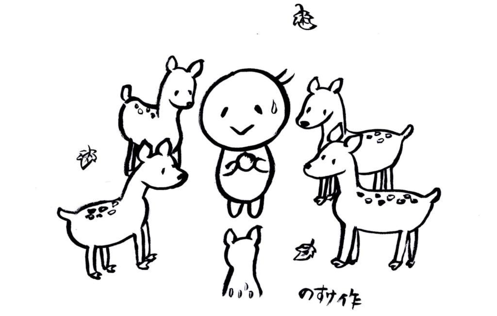 鹿と人のイラスト