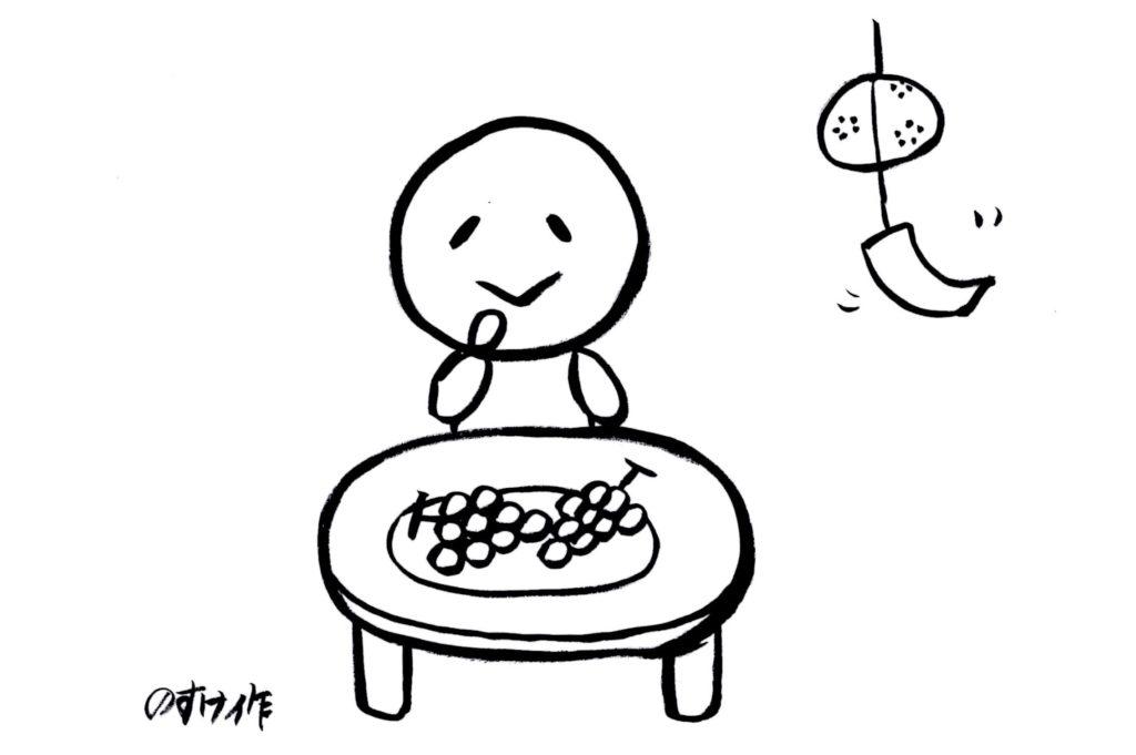ぶどうを食べる人イラスト
