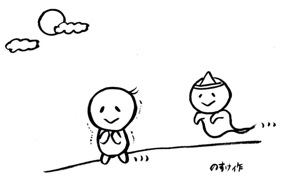 丑三つ時に歩く人とお化けのイラスト