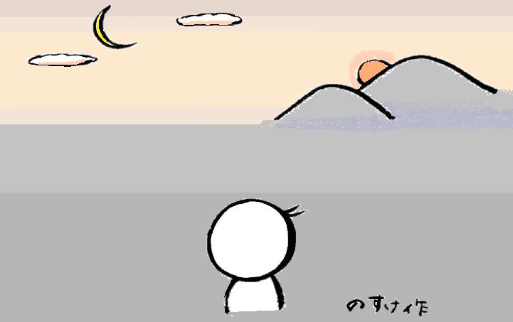 有明の月イラスト