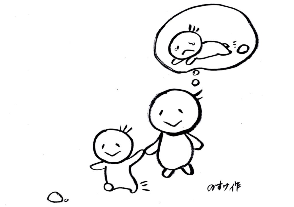 子供の手を引く人のイラスト