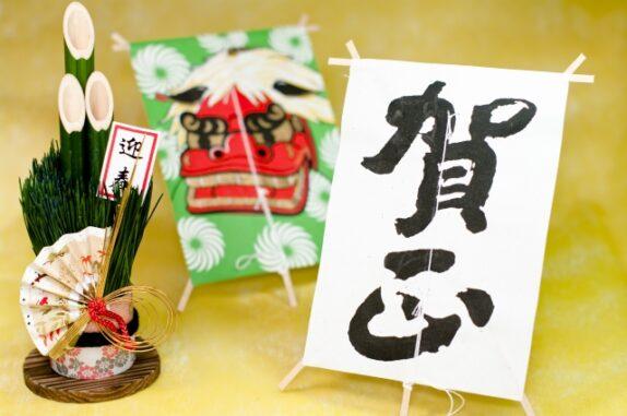 門松と凧の写真