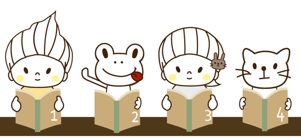 本を読む子供と動物のイラスト