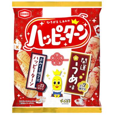 亀田製菓ハッピーターンの写真