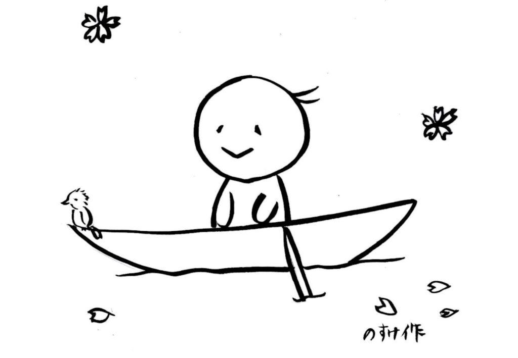 小舟にのる人のイラスト