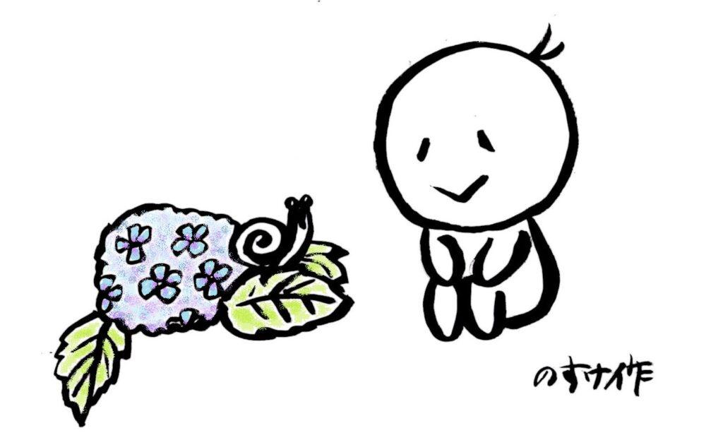 紫陽花と人のイラスト