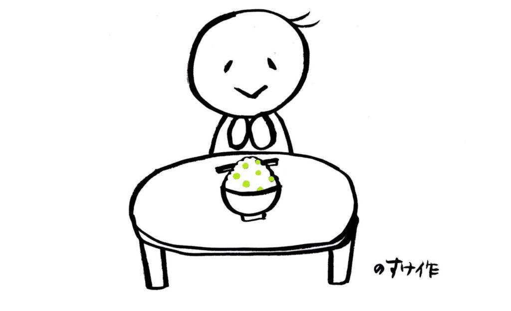 豆ごはんを食べようとしている人のイラスト