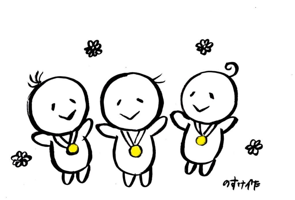 金メダルをもらって喜ぶ人のイラスト