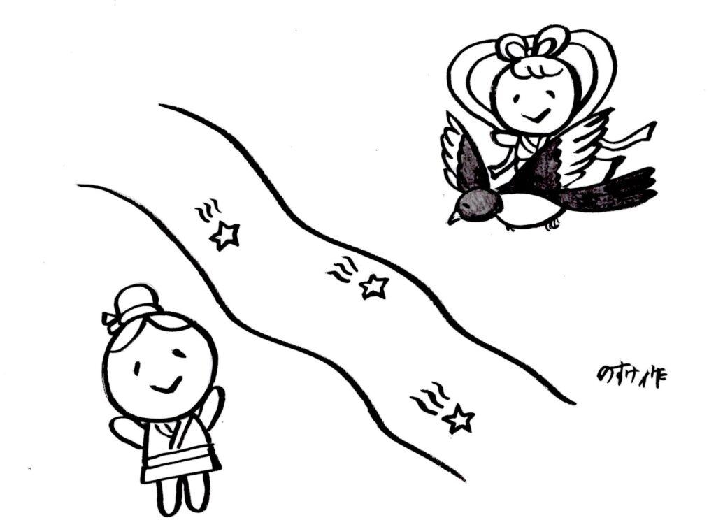 織姫と彦星とカササギのイラスト