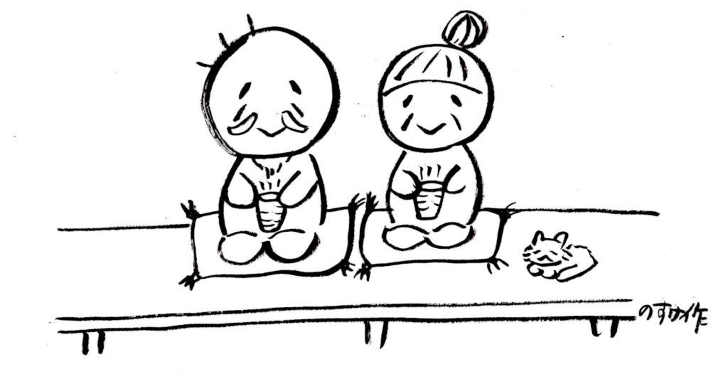 縁側でお茶を楽しむ年老いた夫婦のイラスト