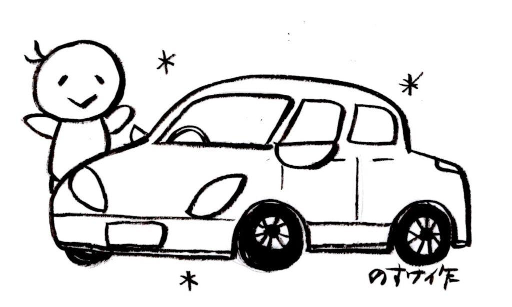 新車を喜ぶ人と車のイラスト