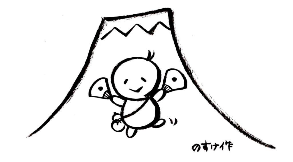 富士山の前で扇を持って踊る人のイラスト