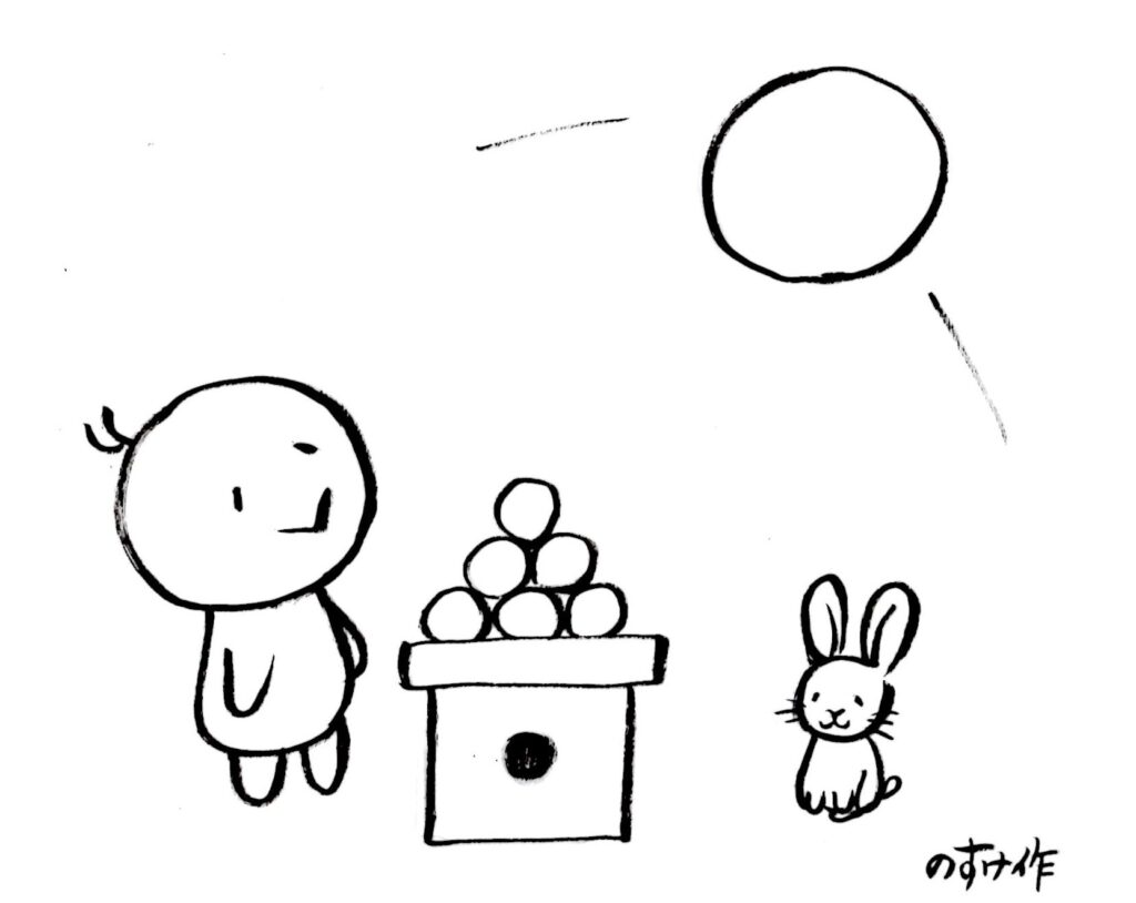 月を見上げる人とうさぎのイラスト