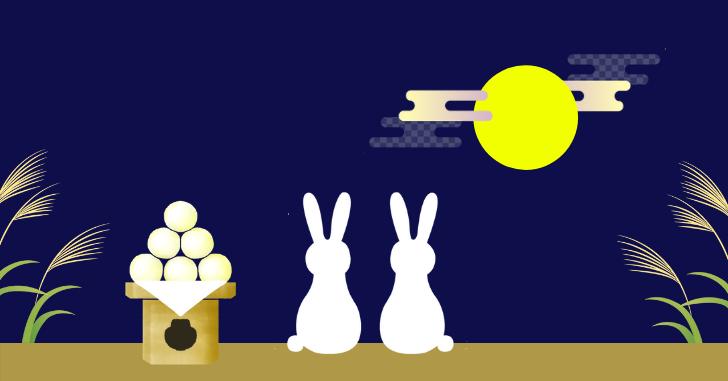 お月見をするうさぎと月見団子のイラスト