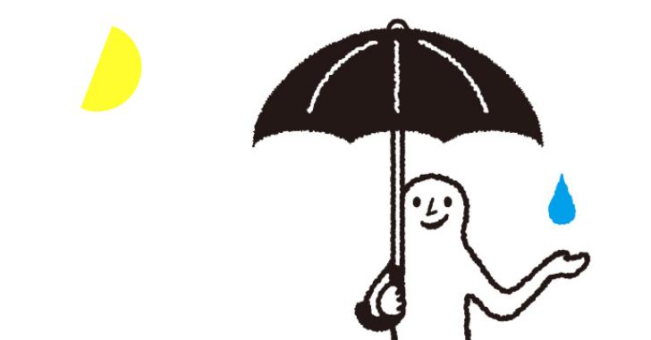 傘をさす人と月のイラスト