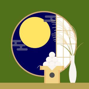 お月見団子とススキのイラスト