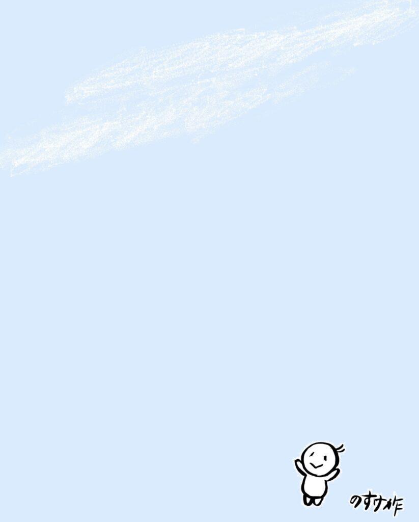 秋晴れの空を見上げる人のイラスト