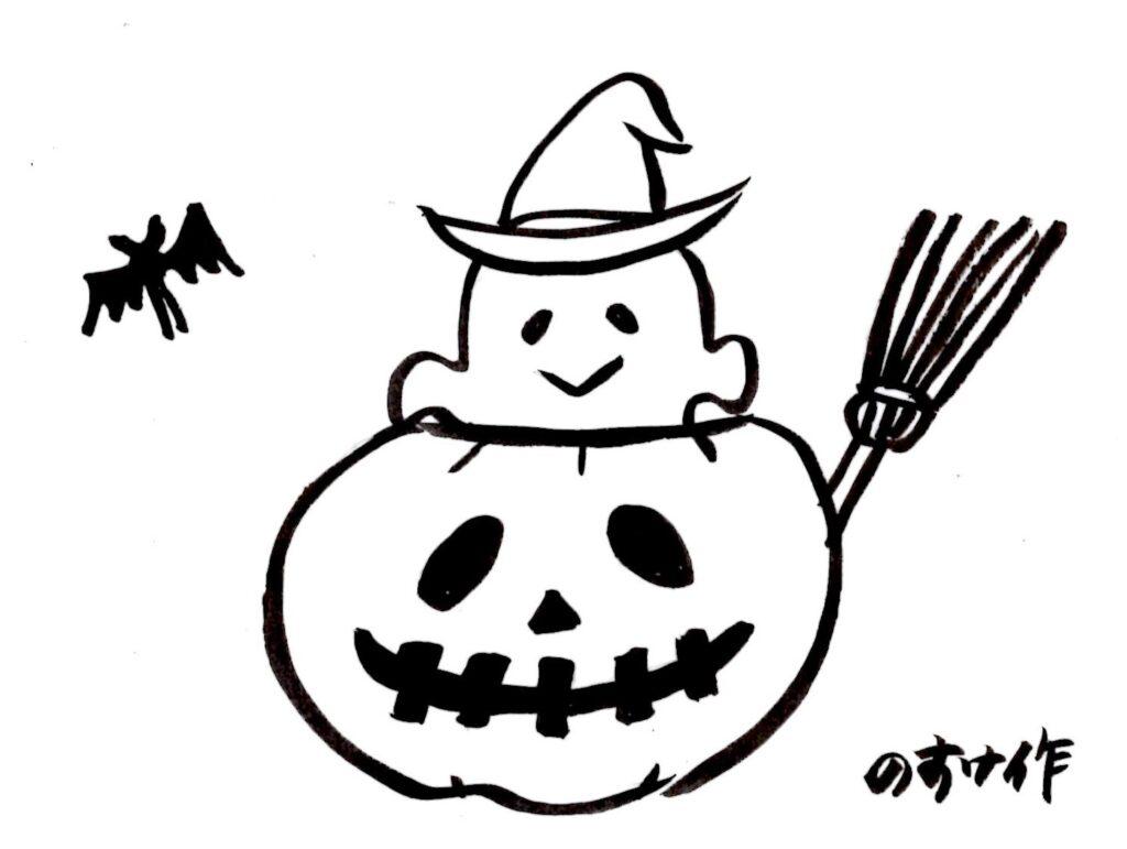 ハロウィンかぼちゃとお化けのイラスト