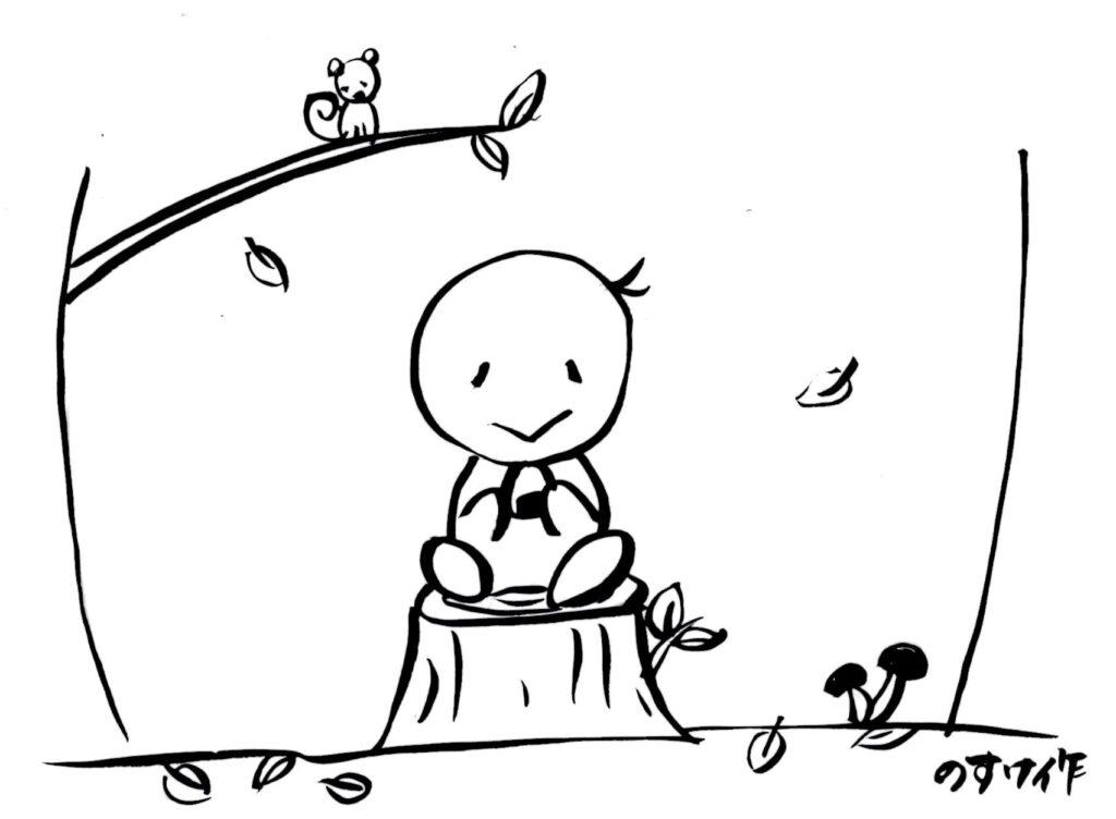 秋のピクニックのイラスト