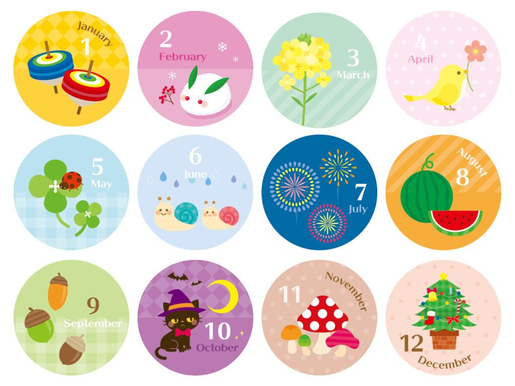 12ヶ月のカレンダーのイラスト